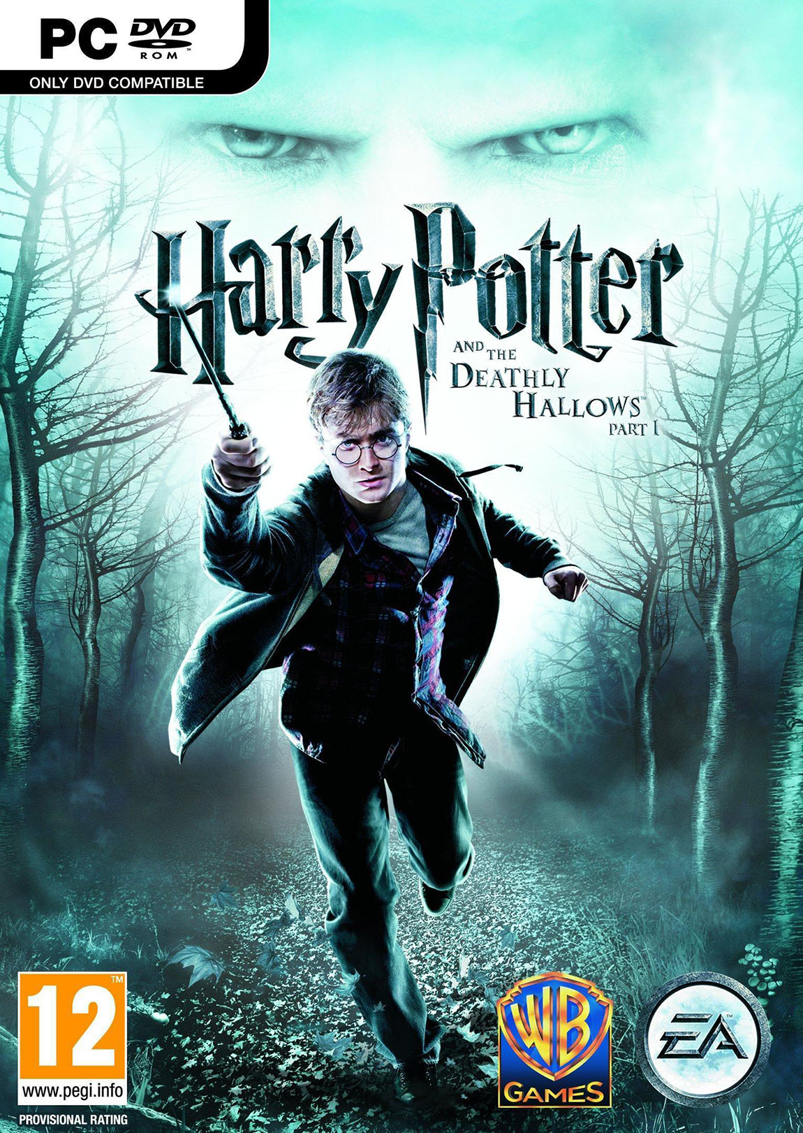 harry-potter-game.jpg